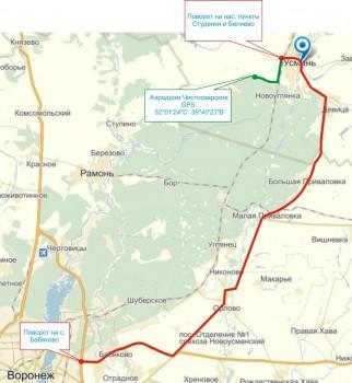 Схема проезда Воронеж 2