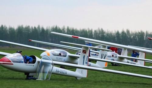 gliders_grand_prix