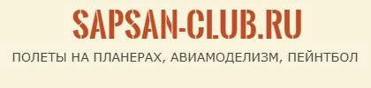 Sapsan-club.ru